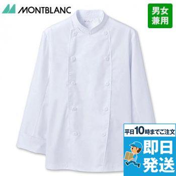 6-623 MONTBLANC 長袖コッ