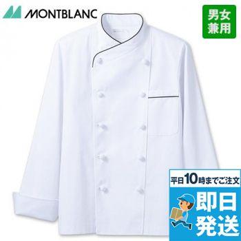 6-951 MONTBLANC 長袖コッ