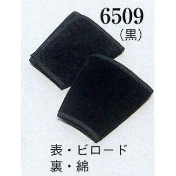 手甲(黒)
