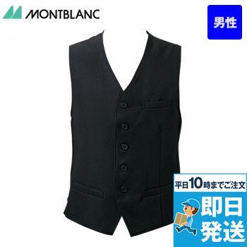 GS6981-1 MONTBLANC ベスト(男性用)