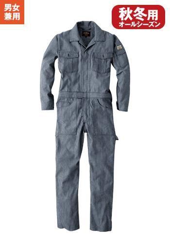 [ドッグマン]作業服 長袖つなぎ コード
