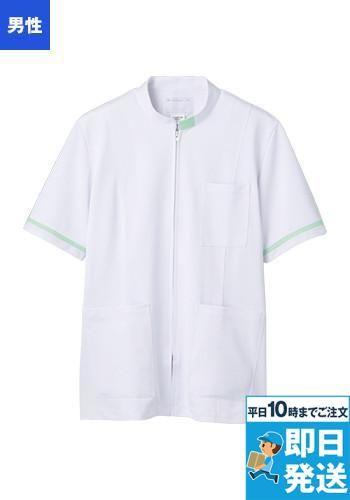 半袖ジャケット(男性用)