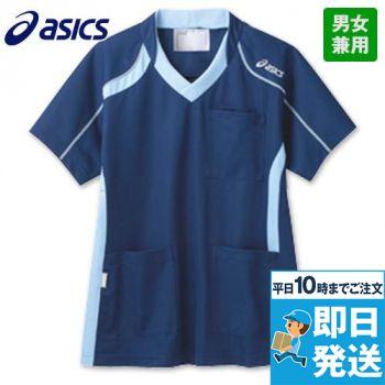 CHM301 アシックス(asics) ニットスクラブ 半袖ジャケット(男女兼用)