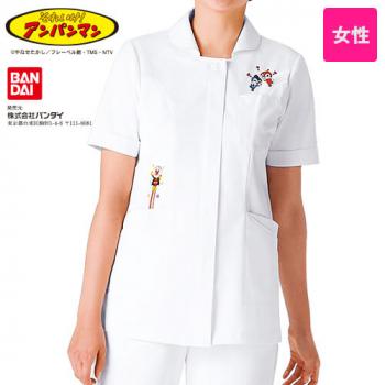 ANP100-C/10 アンパンマン ナースジャケット(女性用)