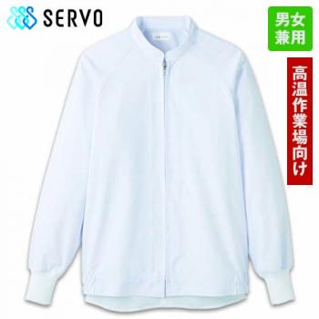 CD-630 620 625 656 Servo(サーヴォ) クールフリーデ ジャンパー/長袖(男女兼用)