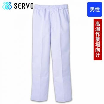 DCP-846 Servo(サーヴォ) [アクアクール]パンツ(男性用)