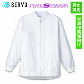 RNA1711 Servo(サーヴォ) [ルナシーズン]ジャンパー/長袖(男女兼用)
