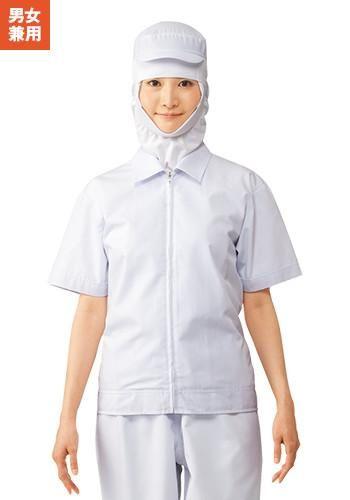 [フレッシュエリア]食品工場白衣 半袖ジ