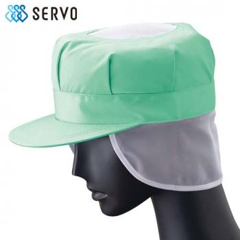 US-2655 2654 Servo(サーヴォ) 八角帽子(メッシュケープ付)(男女兼用)