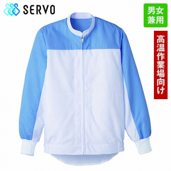 DCP-2720 2721 Servo(サーヴォ) アクアクール ジャンパー/長袖(男女兼用)