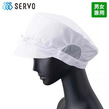 G-5025 Servo(サーヴォ) 丸天帽子