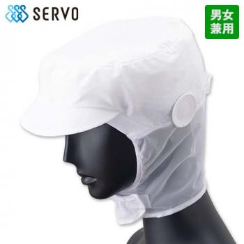 G-5193 Servo(サーヴォ) ショートフード(男女兼用)