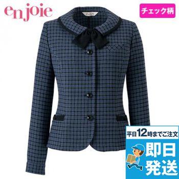 en joie(アンジョア) 21010 [秋冬用]寒い時期にオススメ!落ち着きあるチェック柄の長袖オーバーブラウス(リボン付)