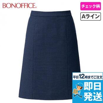 BONMAX LS2201 [通年]オプティカルチェック Aラインスカート 小柄チェック柄