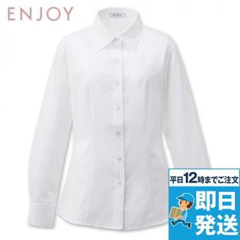 EWB658 enjoy [通年]清涼感がありシンプルで上品なシャドー調の長袖シャツブラウス
