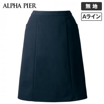 AR3856 アルファピア [通年]Aラインスカート ニット 無地[防シワ商品]