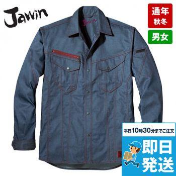 52404 自重堂JAWIN 長袖シャツ