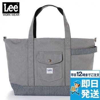LWA99005 Lee トートバッグ(男女兼用)