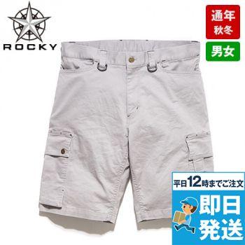 RP6902 ROCKY ドッグイアーシ
