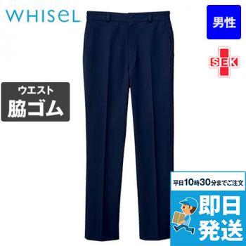 自重堂 WH12006 WHISEL メンズパンツ ウエストゴム(両サイド)(男性用)