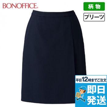BONMAX AS2804 [春夏用]軽量!ソロテックスクレアータ プリーツスカート 無地