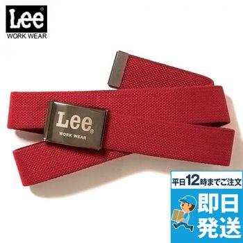 LWA99007 Lee コットンベルト