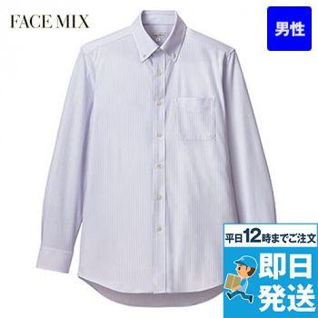 FB5038M FACEMIX 長袖ボタンダウンニットシャツ(男性用)