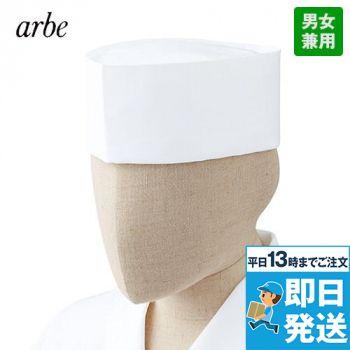 DN-8215 チトセ(アルベ) 和帽子