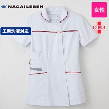 LX4062 ナガイレーベン(nagai