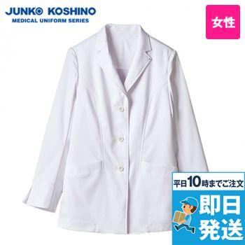 JK114 JUNKO KOSHINO(ジュンコ コシノ) 長袖ドクターコート(女性用)