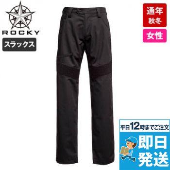RP6303 ROCKY レディースライダースパンツ(女性用)
