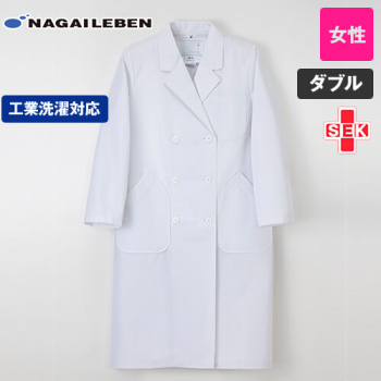HK12 ナガイレーベン(nagaileben) ホスパーニット ダブル診察衣/長袖(女性用)