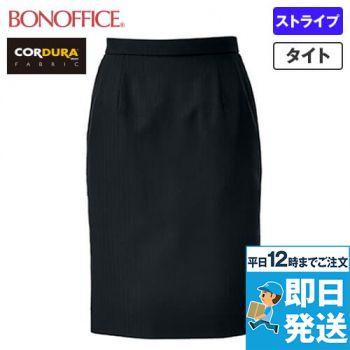 BONMAX AS2299 [通年]コーデュラカラーST タイトスカート