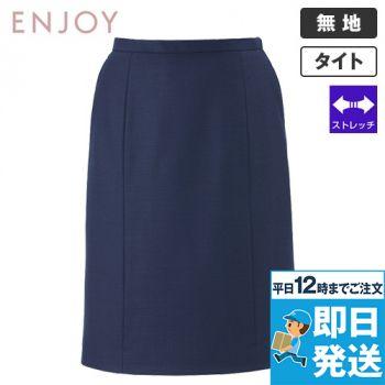 EAS680 enjoy [通年]セミタイトスカート 無地