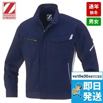 自重堂 71500 [秋冬用]Z-DRAGON 製品制電ツイル長袖ジャンパー
