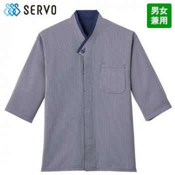 SBLU-1705 Servo(サーヴォ) ショップコート(男女兼用)