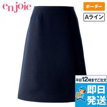 en joie(アンジョア) 56603 [春夏用] ウエストの圧迫感を感じさせない美シルエットのAラインスカート シャドーボーダー