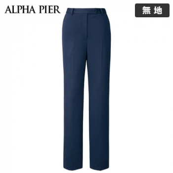 AR5633 アルファピア [春夏用]パンツ 無地(ニット/高通気)