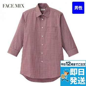 FB5048M FACEMIX セミワイドカラーシャツ/七分袖(男性用)