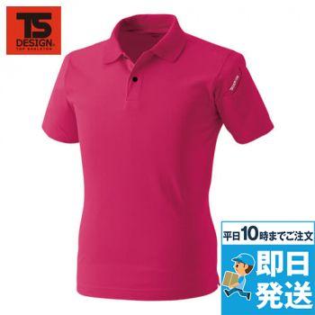 TS DESIGN 4065 ESショートスリーブポロシャツ(男女兼用)