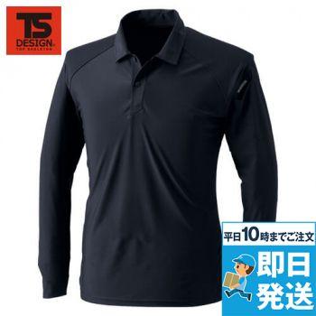 TS DESIGN 8075 [春夏用]クールアイス長袖ポロシャツ(男女兼用)