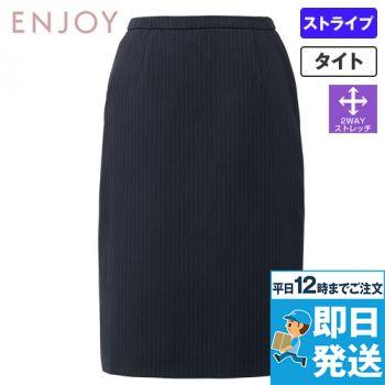 EAS714 enjoy [通年]セミタイトスカート [ストレッチ/ストライプ]