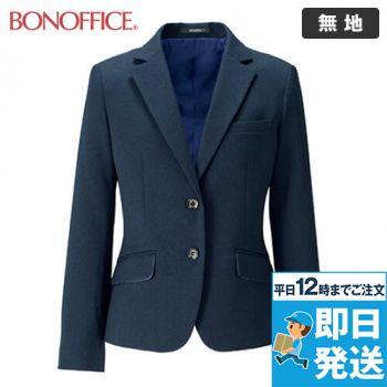 BONMAX AJ0260 [通年]トラッドパターン ジャケット 無地
