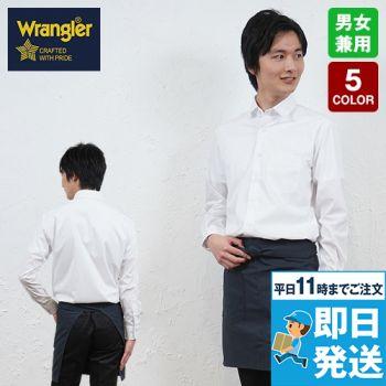 AZ64282 アイトス Wrangler(ラングラー) ショートエプロン(男女兼用)