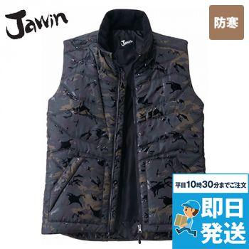 自重堂 58710 [秋冬用]JAWIN