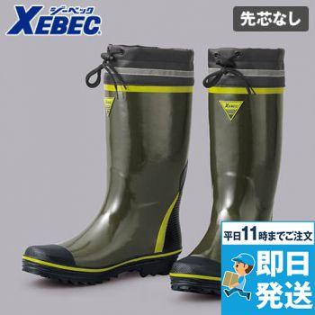 ジーベック 85717 長靴(先芯なし)