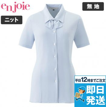 en joie(アンジョア) 06210 半袖ブラウス(リボン取り外し可能) (ニット/吸汗速乾/ストレッチ)