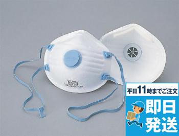 防じんマスク排気弁付き(2枚入り)