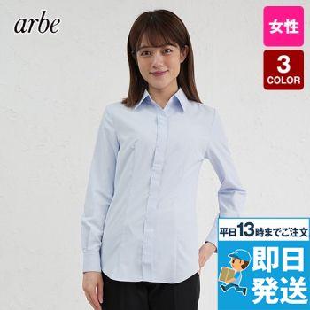 BL-8527 チトセ(アルベ) ブラウス/長袖(女性用)[吸水速乾/透け防止]