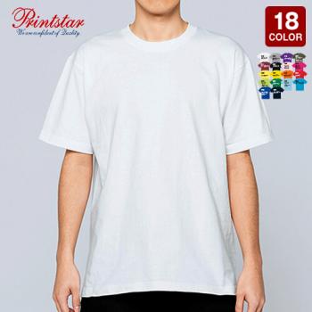 00148-HVT 7.4オンス スーパーヘビーTシャツ(男女兼用)